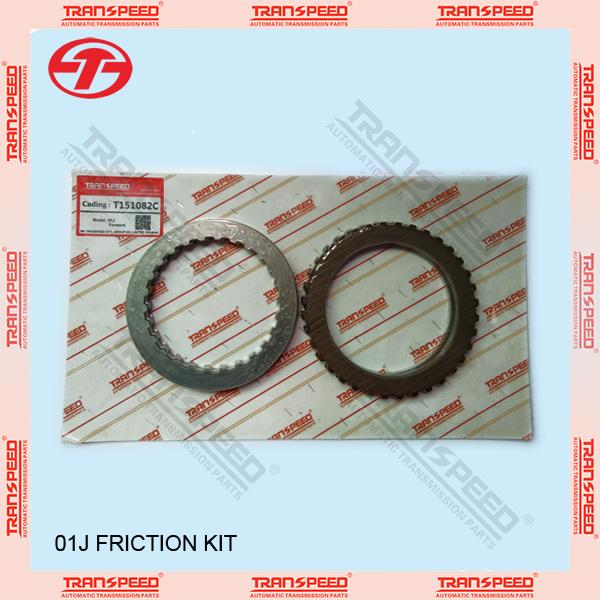 01J CVT transmission forward clutch kit ( friction disc and steel disc)for AUDI