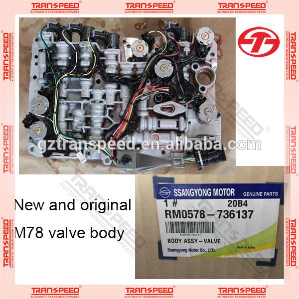 BTR M78 6speed automatic transmission valve body